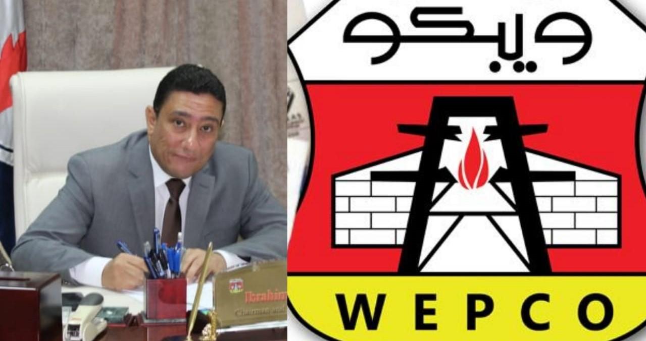 wepco egypt «ويبكو للبترول» تدعم مديرية الشئون الصحية بالإسكندرية بمبلغ «٥٠ الف جنية» لمواجهة تحديات فيروس كورونا